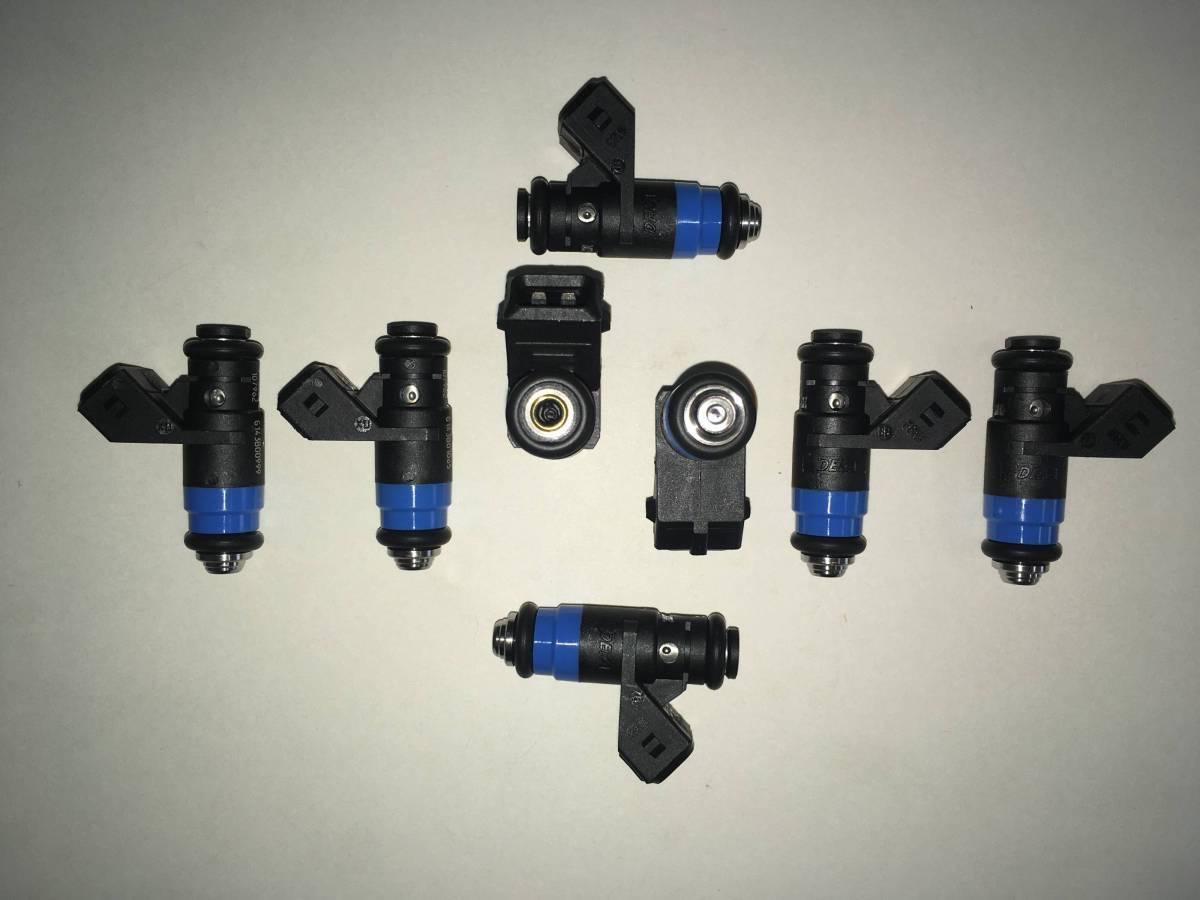Genuine Bosch/Siemens High Flow Performance Fuel Injectors